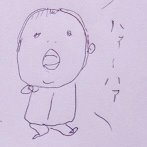 イラスト「たまにする赤ちゃんの顔シリーズ(生後0ヶ月)」