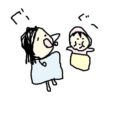 お姉ちゃんとぐーぐー