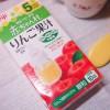 赤ちゃん村 りんご果汁 パッケージ
