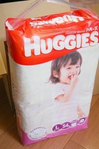 Huggies(ハギーズ)
